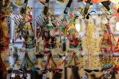 Китайское искусство народного театра, тень Стоковые Фото