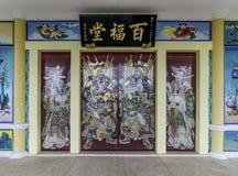 Китайское искусство на двери китайского виска Стоковая Фотография RF