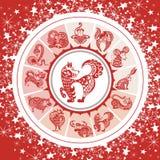 Китайское колесо зодиака с 12 животными символами Стоковая Фотография