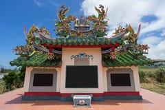 Китайское кладбище в острове Ishigaki, Окинаве Японии Стоковая Фотография RF
