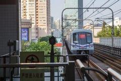 китайское метро Стоковые Фотографии RF