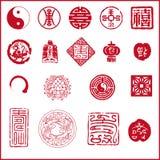 китайское Новый Год иконы иллюстрация вектора