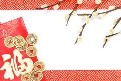 китайское Новый Год украшения Стоковая Фотография RF