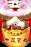 китайское Новый Год Стоковая Фотография RF