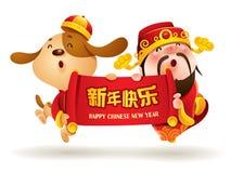 китайское Новый Год E иллюстрация вектора