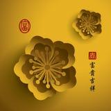 китайское Новый Год График вектора бумажный цветения сливы Стоковая Фотография RF