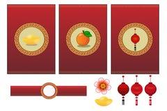 китайское Новый Год украшения Стоковая Фотография
