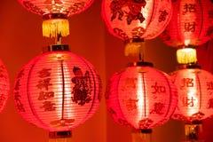 китайское Новый Год фонарика Стоковая Фотография