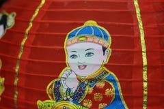 китайское Новый Год Стоковые Фото