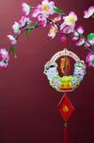 китайское Новый Год Стоковые Фотографии RF