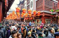 Китайское празднество фонарика Стоковые Изображения