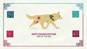 китайское счастливое Новый Год Лунный китайский Новый Год Конструируйте с собакой, символом зодиака 2018 год для поздравительных  Стоковое фото RF