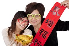 китайское счастливое Новый Год Стоковое фото RF