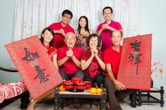 китайское счастливое Новый Год Стоковые Изображения RF