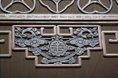 Китайское украшение окна стоковое изображение