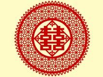 китайское papercut счастья Стоковые Изображения