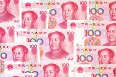 Китайское renminb юаней Стоковые Фотографии RF