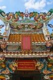 китайское temple02 Стоковые Изображения