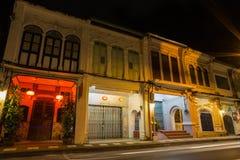 Китайско-португальское здание на старом городке Пхукета стоковая фотография
