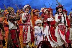 китайцы танцуют этническое qiang Стоковые Фотографии RF