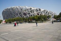 Китай, Азия, Пекин, национальный стадион, гнездо птицы Стоковая Фотография