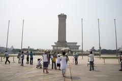 Китай Азия, Пекин, памятник к героям людей Стоковые Изображения RF