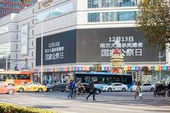 Китай отметит национальный День памяти погибших в войнах Стоковые Изображения RF