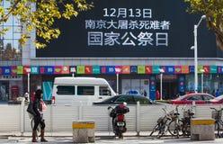 Китай отметит национальный День памяти погибших в войнах Стоковая Фотография RF