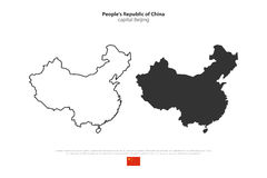 Китай иллюстрация вектора