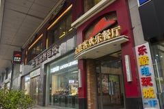 Китай: Pizza Hut Стоковое Изображение