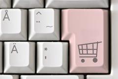 клавиатура Стоковое Изображение RF