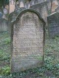 кладбище еврейское Стоковые Изображения RF