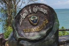 Кладбище Сьюзан Hoi раковины Krabi стоковое изображение