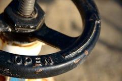 клапан ручки Стоковое Фото