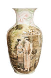 классицистическая изолированная ваза типа тайская Стоковое Изображение RF