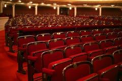 классический нутряной театр стоковая фотография rf