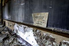 Класс Детройт старой школы печатая стоковые фотографии rf