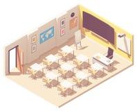 Класс школы вектора равновеликий иллюстрация вектора