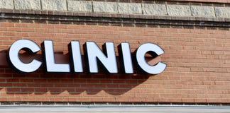 Клиника здравоохранения стоковые фото