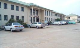 Клиника и resesarch университета Кампалы международные стоковая фотография rf
