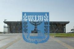 Кнессет Иерусалим Стоковые Фотографии RF