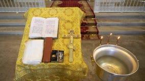 Книга в церков видеоматериал