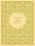 Книга крышки украшенная с нарисованными вручную оливковыми ветками картиной и текстом образца и рассекателем текста иллюстрация вектора