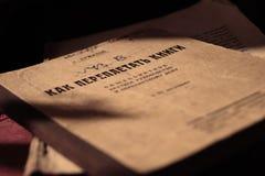 Книга о книге Стоковое Изображение RF