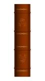 Книга Brown Стоковое Фото