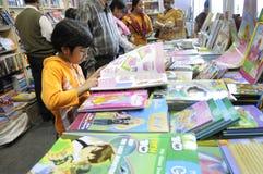 Книжная ярмарка в Kolkata. Стоковое Изображение RF