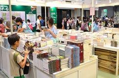Книжная ярмарка Гонконга стоковое изображение