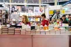 Книжная ярмарка Gaudeamus, Бухарест, Румыния 2014 Стоковые Изображения