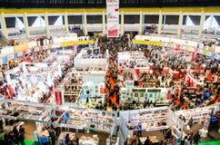 Книжная ярмарка Gaudeamus, Бухарест, Румыния 2014 Стоковая Фотография RF