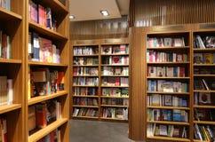 Книжный магазин Стоковое Фото